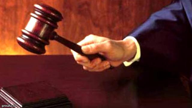 Hakim PTUN akan di Laporkan KPU Terkait Dugaan Pelanggaran Etik